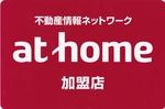 athome1.jpg